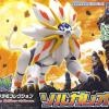[Pokemon] Plastic Model Collection Select Series Solgaleo