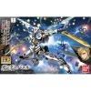 [036] HGIBO 1/144 Gundam Bael