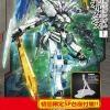 [004] NG 1/100 Gundam Bael (Full Mechanic)
