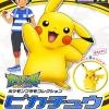 [Pokemon] Plastic Model Collection Select No.19 Series Pikachu