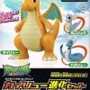 [Pokemon] Plastic Plastic Model Collection Select No.30 Series Dragonite Evolve Set