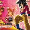 [Figure Rise Standard] Dragon Ball GT Super Saiyan 4 Son Goku
