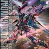 MG 1/100 Justice Gundam