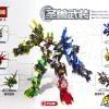 [HSANHE] Dragon Slayer Blocks / Bricks Toy (Lego Resemble) - 1065 pcs