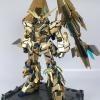 Daban PG1/60 Unicorn Fighter 03 Phenex Gundam