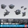 [Builder Parts] 1/144 MS Hand 01 [Dark Gray]