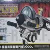 [Yihui] Super Vehicle Flight Type S.Flyer (Gun Metal Gray)