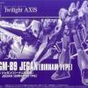 P-Bandai: HGUC 1/144 RGM-89 Jegan [Birnam Corps]