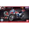 [Kamen Rider] 02 Mecha Collection Hurricane