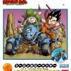 [Dragon Ball] Mecha Collection Oolong's Road Buggy