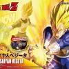 [Dragon Ball] Figure-rise Standard Super Saiyan Vegeta