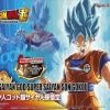 [Dragon Ball] Figure-rise Standard Super Saiyan God Super Saiyan Son Goku