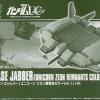 P-Bandai: HGUC 1/144 Base Jabber Zeon Remnants Colors UC ver.