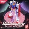 Gundam Lightning Base Plate Type - Red
