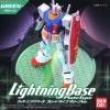 Gundam Lightning Base Plate Type - Green