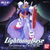 Gundam Lightning Base Plate Type - Blue