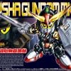 [404] Legend BB Musha Gundam Mk-III (Mark Three) (SD)