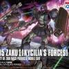 [018] HG ORIGIN 1/144 MS-05 Zaku I [Kycilia's Forces]