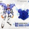 [Super Nova] 1/100 MG XXXG-01SR2 Sandrock Custom