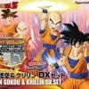 [Dragon Ball] Figure-rise Standard Son Goku & Krillin DX Set