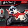 [Kamen Rider] 01 Mecha Collection New Cyclone
