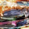 [Battleship Yamato] 1/1000 U.N.C.F. Yunagi Combined Cosmo Fleet