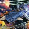 [Battleship Yamato] 1/1000  U.N.C.F AAA-2 Aldebaran Movie Effect Ver.