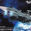 [Battleship Yamato] 1/1000  U.N.C.F AAA-1 Andromeda Movie Effect Ver.