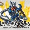 [BB411] HuangGai Gouf and Six Combining Weapons Set B
