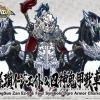[BB406] GongSun Zan Ez-8 & Four Symbols Ogre Armor Chariot
