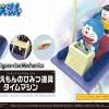 Bandai Figure-rise Mechanics 'Time Machine' Secret Gadget of Doraemon