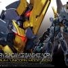 [027-SP] RG Unicorn Gundam 02 Banshee Norn [Premium Unicorn Mode Box]