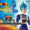[Dragon Ball] Figure-rise Standard Super Saiyan God Super Saiyan Vegeta