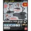[Bandai] Action Base 4 Black (for HG, RG, MG)