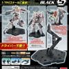 [Bandai] Action Base 5 Black (for HG, RG, MG)