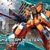 [002] HGBD 1/144 GM III Beam Master