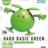 [001] Haropla Haro [Basic Green]
