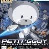 HGPG 1/144 Petitgguy Graham Aker White & Placard