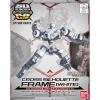 [OP01] SD GUNDAM CROSS SILHOUETTE CROSS SILHOUETTE FRAME [WHITE]