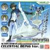 [Bandai] MG/HG Action Base 1 Celestial Being Ver.
