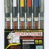 GMS105 Gundam Marker Basic 6 Color Set