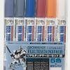 GMS112 Gundam Marker Real Touch Marker Set 1