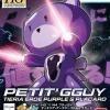 HGPG 1/144 Petitgguy Tieria Erde Purple & Placard