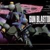 [003] HG 1/100 Gun Blastor