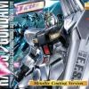 MG 1/100 RX-93 Nu Gundam (Metallic Coating Version)