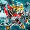 [013] SDBD RX-Zeromaru