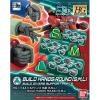 [044] HGBC 1/144 Build Hands [Round] (S,M,L)
