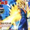 [Dragon Ball] Figure-rise Standard Super Saiyan Vegetto [New Box Art]