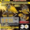 [Figure-Rise Effect] Blast Wave Yellow