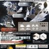 [Figure-rise Effect] Blast Wave White